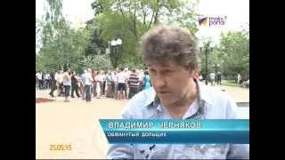 """Обманутые дольщики строительного концерна """"Вант"""" вышли на митинг"""