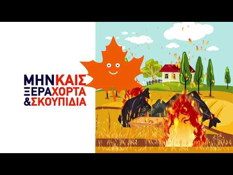 14f255773c0 Περιφέρεια Ηπείρου - Region of Epirus | www.php.gov.gr - Τελευταία νέα