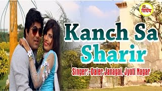 Kanch Sa Sharir | Super Hit Haryanvi Romantic Song 2017 | Dale…