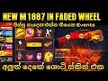 24kGoldn - Mood ❤️  FreeFire Highlights  #08