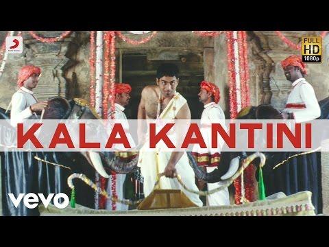 Aanandha Thaandavam - Kala Kantini Video | G.V. Prakash Kumar
