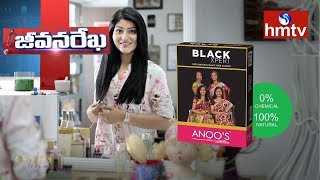 Anuradha Explains About Anoos Hair Products | Jeevana Rekha | Health News | hmtv