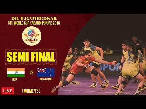 Dr. B. R. Ambedkar 6th World Cup Kabaddi Punjab 2016 | 15th Nov Semi Final