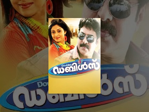 Download Doubles Malayalam Comedy Action Full Movie