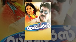 Download Video Doubles Malayalam Comedy Action Full Movie MP3 3GP MP4