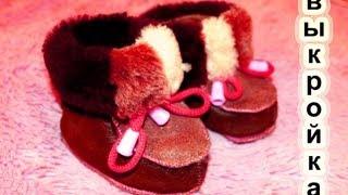 видео Советы как правильно подобрать обувь ребенку до года: размер, материал, подошва