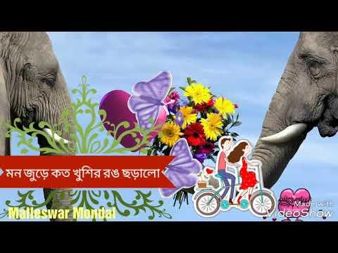 Sathi ato valovasa tumi dile akta bangali song ||Bangali love song//romantic song //whatsapp's