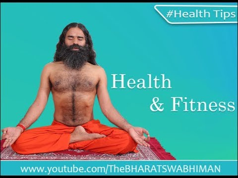 Health & Fitness | Swami Ramdev
