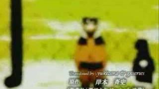 Sasuke - Mes Désirs