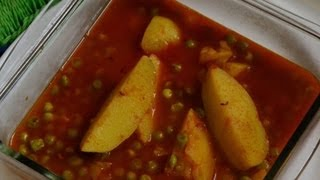 Benarasi Aloo Matar Recipe | Yummy Vegetarian Food