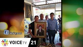 """tonight-thailand-เจ้าของร้านกรอบรูปที่ลำพูน-ชูรูป-""""ยิ่งลักษณ์""""-""""สุเทพ""""-ยิ้มสู้ถ่ายรูป"""