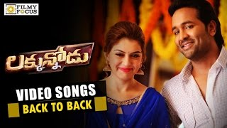 Luckunnodu Video Songs Trailers Back to Back || Manchu Vishnu, Hansika - Filmyfocus.com