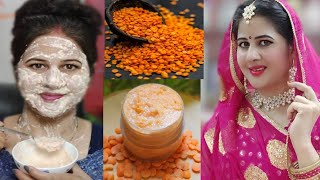 शादी,पार्टी में जाने से 2 मिनट पहले लगा लेना चेहरा शीशे जैसा चमकेगा 👌 faster glowing skin remedy