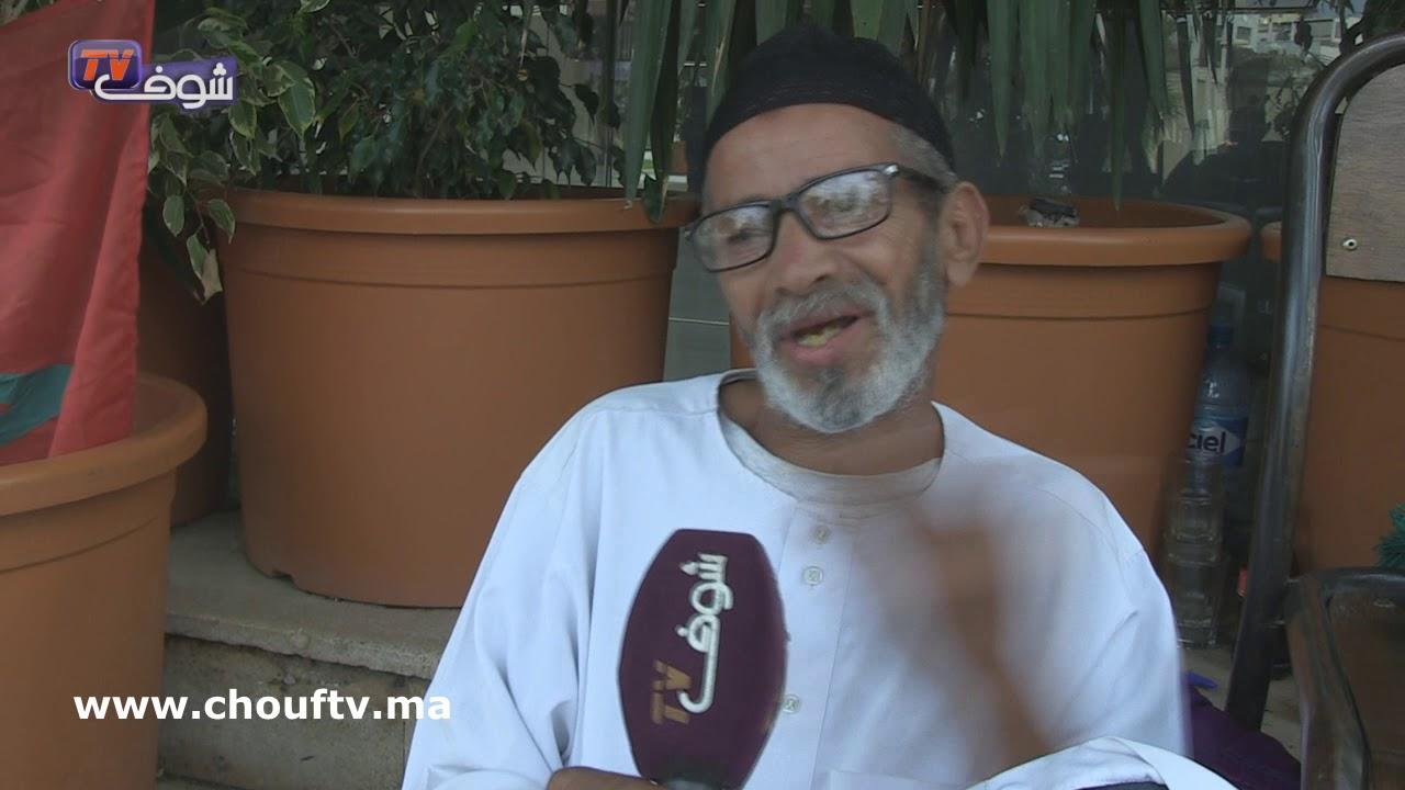 قصة مؤلمة لمسن قضى 31 سنة في السجن يعيش التشرد بأكادير ويناشد الملك لإنقاذه...