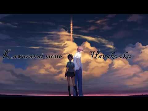 Kawaranai Mono - Hanoko oku (Lyric)