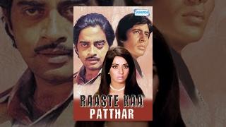 Raaste Ka Patthar