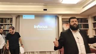 DDoS Meetup #2 - Shay Solomon - Docker for life