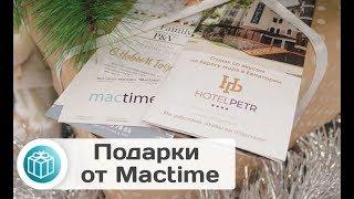 видео Курорт Перт отели 5 звезд