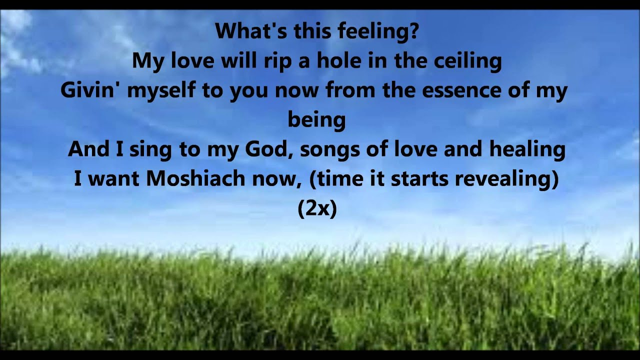 Lyrics to king without a crown by matisyahu
