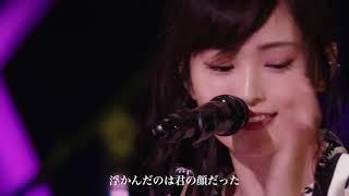 レインボーローズ / 山本彩 LIVE TOUR 2017 ~identity~