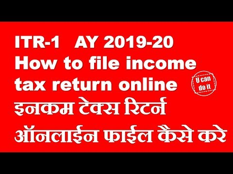 How to file income tax return online ITR 1 AY 2017-18