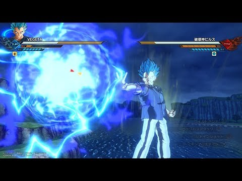 Dragon Ball Xenoverse 2 Ssj Vegeta Normal Clothes Gameplay