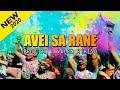 Lagu Acara Terbaru  Jungle Juice Ft Onetox Avei Sa Rane Remix Valen Kikiso  Mp3 - Mp4 Download