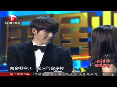 Kim Woo Bin & Park Shin Hye Accepting Reward For 'Popular TV Drama Actor Actress Award In China'