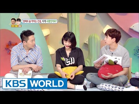 Protagonist can't look at MC Taejoon because he's too handsome! [Hello Counselor / 2017.07.24]