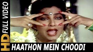 Haathon Mein Choodi Khanke | Asha Bhosle | Roti Ki Keemat 1990 Songs | Mithun Chakraborty, Kimi