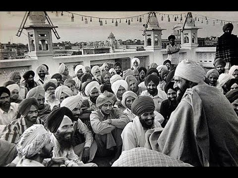 The Real Message - Sant Jarnail Singh Bhindranwale