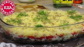 Ну очень вкусный салат с баклажанами!