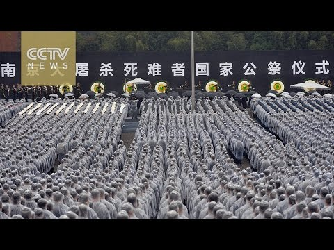 China holds National Memorial Day for Nanjing Massacre Victims