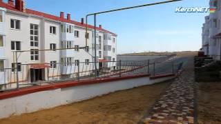 Керчь: дома для жителей Цементной слободки готовы к заселению