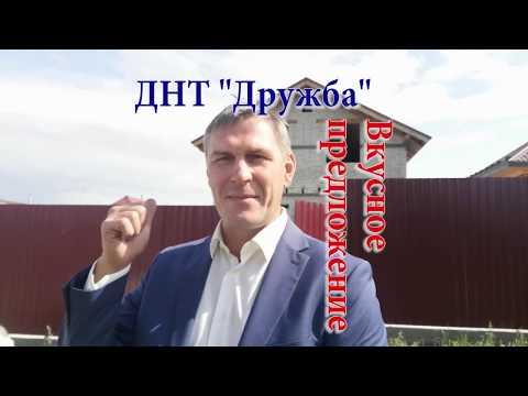 купить коттедж дачу в краснообске  это нск Новосибирск Россия