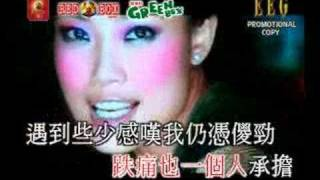 Joey Yung 容祖兒 越唱越強 MTV