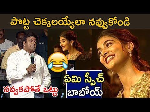Nandamuri Balakrishna Comedy Speech about Pooja Hegde || Every NBK Fans Must Watch - Jr NTR