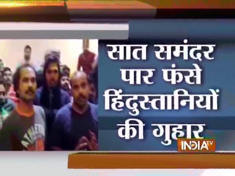 Indian Workers Stranded in Saudi Arabia, Seek Help from Indian Govt