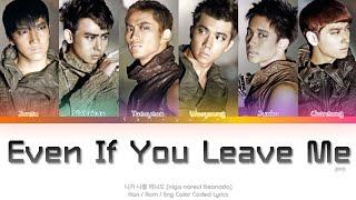 2PM (투피엠) Even If You Leave Me (니가 나를 떠나도) Color Coded Lyric…
