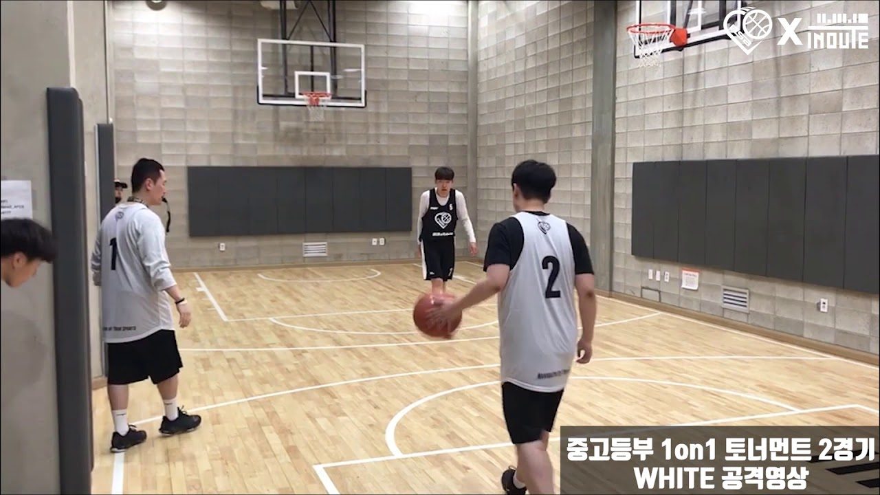 KING OF THE NSB 경기 영상 중고등부 1VS 1 토너먼트 2경기