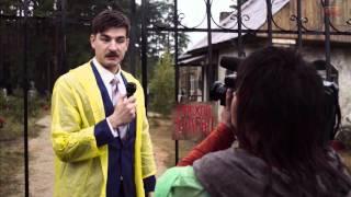 Парень с нашего кладбища  (трейлер телеканала наше HD)