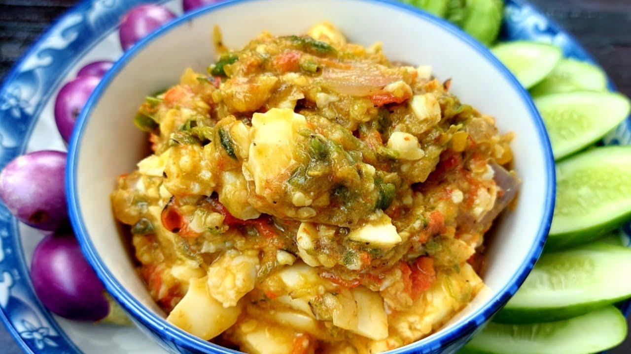 น้ำพริกไข่ต้ม ทำง่าย อร่อยด้วย/ครัวกัณฐมณี channel