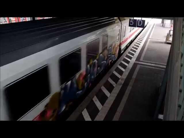 Eisenbahnfilm 1