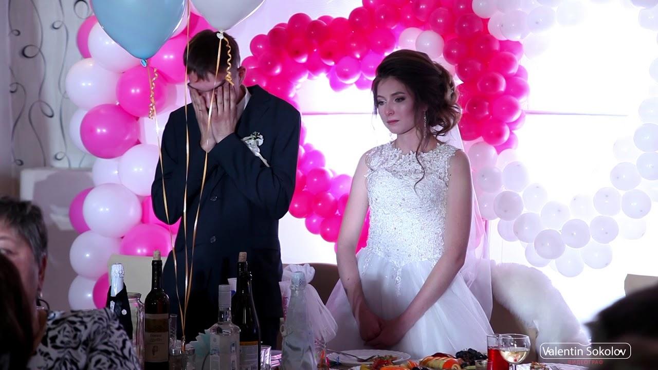 винного цвета смотреть поздравление на свадьбу от брата игрушки