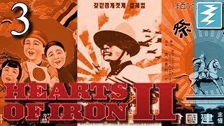 CHINA ANNEX SPEEDRUN [3] Japan - Hearts of Iron 2 HOI2 Paradox Interactive