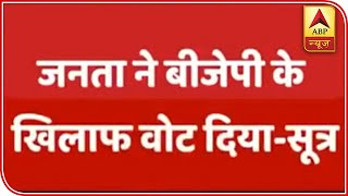 Assembly Election Results: Full Coverage From 12 Noon To 12.30 | ABP News