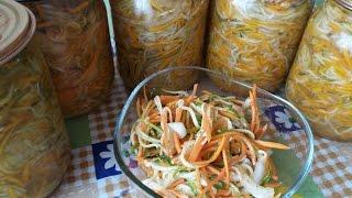 Кабачки по-корейски. Салат из кабачков на зиму