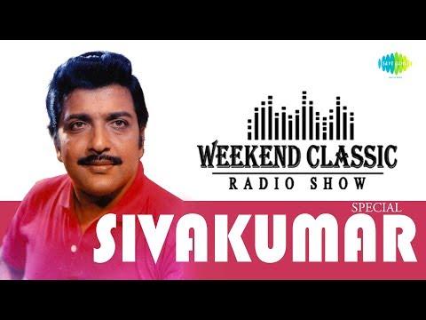 SIVAKUMAR | மார்க்கண்டேயன் சிவகுமார் | Weekend Classics | Radio Show | RJ Mana | Tamil | HD Songs