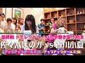 """アップアップガールズ(TV)#6後編 """"下剋上""""対決最終戦&結果発表"""