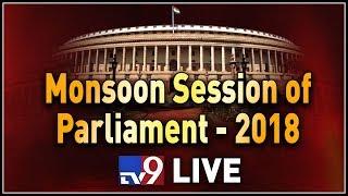No Confidence Motion Debate in Lok Sabha || Full video || PM Modi || Rahul Gandhi - TV9 thumbnail